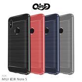 摩比小兔~QinD MIUI 紅米 Note 5 拉絲矽膠套 手機殼 保護殼
