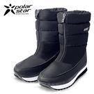 ◎鞋底齒輪深抓地力強,雪地行走仍需小心 ◎持久耐用、快乾功能,乾爽舒適 ◎毛裡內層柔軟舒適、保暖性佳