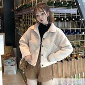 秋冬女裝韓版BF風寬鬆仿羊羔毛棉衣短款學生開衫棉服外套 韓慕精品