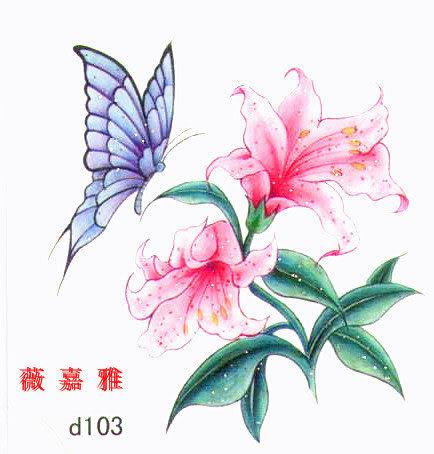 薇嘉雅 玫瑰花 蝴蝶 超炫圖案紋身貼紙 d103