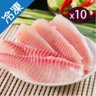 台灣鮮切鯛魚腹片(400G±5%/包)X10【愛買冷凍】