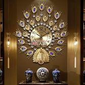 掛鐘 孔雀掛鐘客廳歐式鐘表創意壁鐘家用靜音時鐘電子鐘裝飾掛表石英鐘 數碼人生