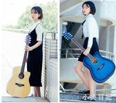 吉它單板民謠吉他40寸41寸木吉他初學者入門吉它學生男女樂器 aj5348『小美日記』