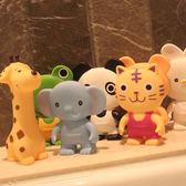 l皇室軟膠洗澡捏捏叫玩具嬰兒捏響BB叫叫發聲安全無毒 全館八五折