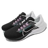 Nike 慢跑鞋 Air Zoom Pegasus 38 黑 白 銀 小飛馬 男鞋 【ACS】 CW7356-003