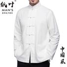 中國風唐裝男裝青年打底衫長袖襯衫上衣中老年漢服襯衣春秋冬季