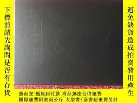 二手書博民逛書店[盒裝]罕見Range Murata: The complete collection of Kairakuten