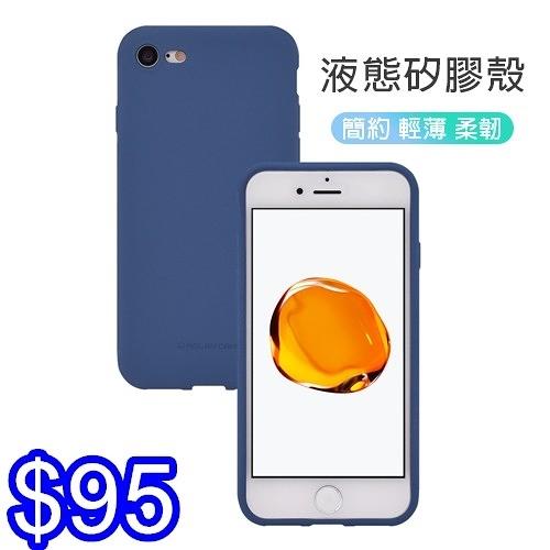 韓國時尚MOLANCANO 三星 SANSUNG A31 液態矽膠殼 手機保護套 手機