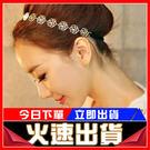 [24H 現貨快出] 韓版 飾品 髮飾 頭飾 時尚 優雅 鏤空 玫瑰花 髮帶 精品 髮箍