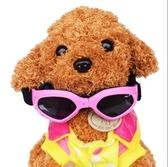 小型犬防曬防風寵物墨鏡