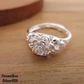 §海洋盒子§銀白亮麗牡丹花S990純銀戒指.可調整戒圍