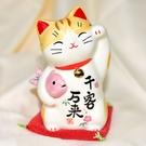 千客萬來招財貓 彩繪陶器吉祥物 日本藥師窯出品 千客万来 12cm