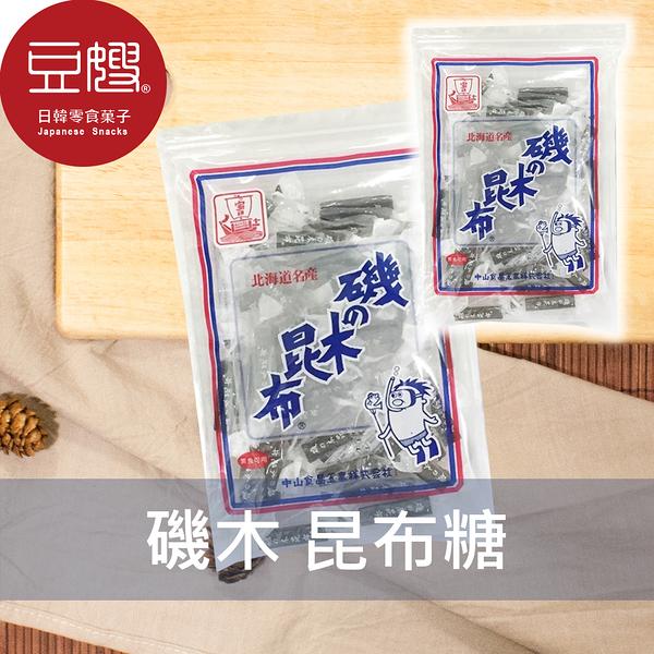 【豆嫂】日本零食 磯の木 昆布糖(120g)