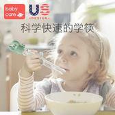 兒童筷子訓練筷 寶寶一段學習筷健康環保練習筷餐具套裝 青木鋪子
