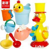 兒童寶寶洗澡玩具小黃鴨子洗頭杯女孩男孩嬰兒戲水車沙灘玩水花灑 金曼麗莎