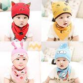 嬰兒帽子秋冬新生嬰兒兒帽子0-3個月初生寶寶男0-1歲潮女嬰韓版1388