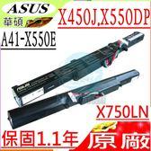 ASUS 電池(原廠)-華碩電池  A41-X550E,D451V,F550DP,F550D,K450,K450J K550D,K550E,K550ZE,X750SJ,X750L