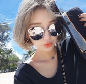 太陽眼鏡 多色墨鏡夏日百搭太陽眼鏡金屬反光潮圓臉女復古【雙11八八折】