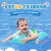 泳圈 2020款自游寶貝兒童游泳圈趴圈兒童寶寶腋下兒童脖圈小孩坐圈
