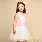 Azio 女童 洋裝 蕾絲小白花刺繡無袖網紗洋裝(粉) Azio Kids 美國派 童裝