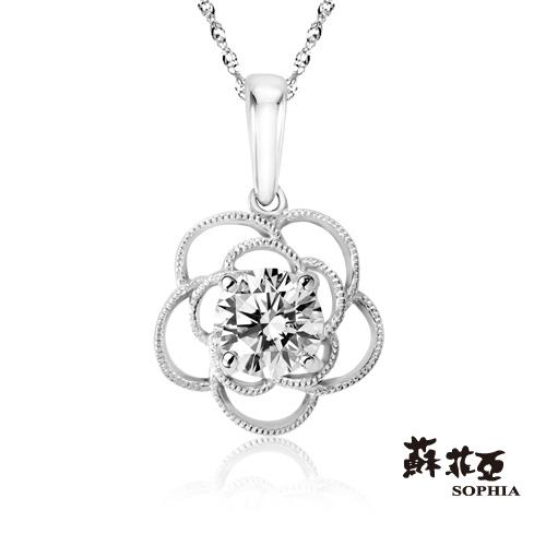 [精選美鑽8折]蘇菲亞SOPHIA - 山茶花0.30克拉FVVS1鑽鍊