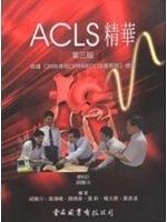二手書博民逛書店《ACLS精華 (第3版): 依據2005年版CPR和ECC指導原則修訂》 R2Y ISBN:9578804733