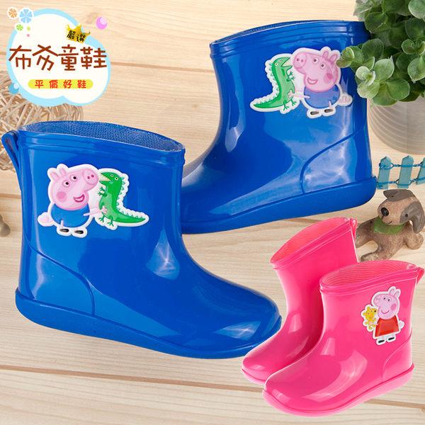 布布童鞋 粉紅豬小妹附鞋墊迷你兒童雨鞋