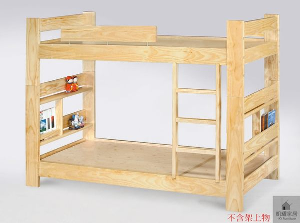 《凱耀家居》松木3.5尺雙層床 110-418-1