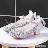 新款女童包頭公主鞋兒童高跟鞋水晶鞋軟底春秋季小女孩走秀禮服鞋
