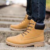 雪地靴男冬季保暖加絨皮毛一體加厚男士靴子防水防滑男靴-Ifashion