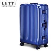 LETTi  太空鋁行II 29吋鋁框行李箱(多色任選)