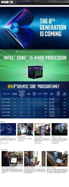 華碩 H310M平台【黑紗赤手】Intel i5-8400【6核】華碩  GTX1060 獨顯 電競機【刷卡含稅價】