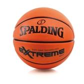 SPALDING SGT 深溝柔軟膠籃球(戶外 室內 比賽 7號籃球  免運≡排汗專家≡