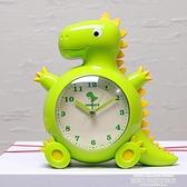 鬧鐘 恐龍鬧鐘學生用卡通兒童專用床頭鐘靜音創意個性超大聲音可愛鬧鐘 萊俐亞