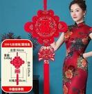 過年掛件 中國結福字大號掛件新年春節過年高檔掛飾室內客廳裝飾品氛圍【快速出貨八折搶購】