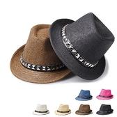 爵士帽-手工編織鉚釘裝飾遮陽男女禮帽6色71k71【巴黎精品】