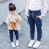 女童牛仔褲春秋裝新款韓版高腰兒童寶寶休閒褲 FR4365【衣好月圓】