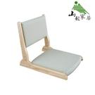 實木榻榻米椅子日式凳子和室椅無腿椅靠背踏踏米地板飄窗摺疊座椅 小山好物
