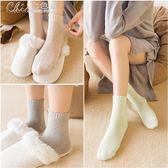 襪子 10雙裝保暖女襪加絨加厚襪子女中筒襪毛圈冬天羊毛純棉高幫「Chic七色堇」