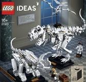 【LEGO樂高】IDEAS 恐龍化石   #21320