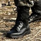 新式作戰靴 男軍靴超輕戰術靴正品 07陸戰靴夏季特種兵鞋訓練作訓鞋  降價兩天