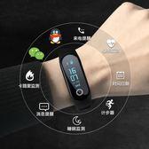 手錶 健身運動手錶男高中學生手環式充電女士智能防水觸屏電子錶多功能