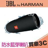 JBL XTREME 防潑水 藍芽喇叭 黑色,內建麥克風可通話,具抗噪功能,可當行動電源,分期0利率