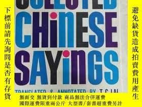 二手書博民逛書店英文原版罕見中國諺語精選 Selected Chinese Sa