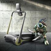 跑步機小喬定製版忍者神龜跑步機家用款多功能超靜音迷你全折疊式小型DF 維多