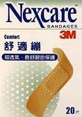 3M 舒適繃 19*75mm 20入【躍獅】