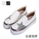 【富發牌】星光皮革感銀邊懶人鞋-黑/白 1BD41