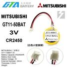 【久大電池】 日本 三菱 MITSUBISHI GT11-50BAT GOT2000 GOT1000【PLC工控電池】MI6