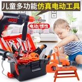 兒童過家家修理工具箱玩具套裝男孩仿真維修電鑽寶寶擰螺絲刀組裝  color shopYYP