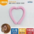 【阿囉哈LED大賣場】2個賣/組-粉紅色-口罩掛耳套-TPE軟矽膠(W-630-33-04)
